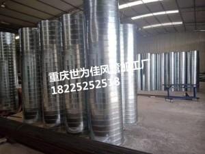 重庆周边螺旋风管加工厂国内优质加工厂
