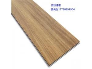 易安装家用耐磨防潮地板 仿木纹SPC锁扣地板