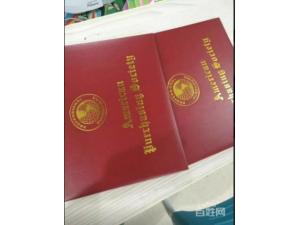 CPPM采购经理认证