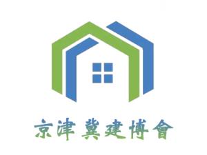 2020天津国际建筑模板脚手架博览会