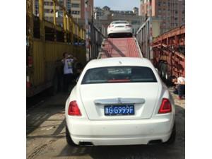珠海轿车托运 -珠海汽车托运 -珠海私家车托运
