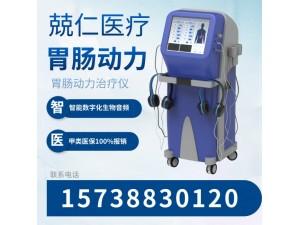 胃肠动力治疗仪仪器产品功能