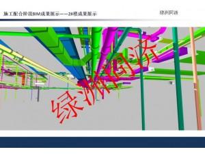 上海建筑BIM培训revit培训BIM培训