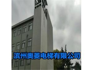 聊城茌平县楼房加装电梯