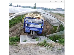 挖机铝合金跳板三轮车过沟过渠铝梯履带施肥机上下车使用铝爬梯