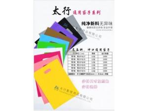 哈尔滨包装礼品袋塑料袋服装袋子定制logo