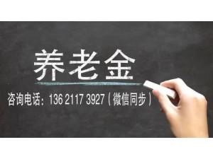 北京社保代办 医疗报销 公积金提取 薪酬优化