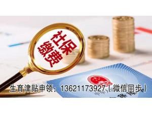 北京个人如何代缴补交社保 公积金提取