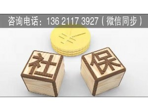 北京医疗报销 生育津贴代办北京个税申报薪酬优化