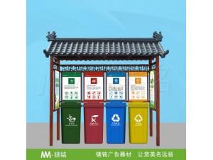 广东茂名垃圾处理亭农村分类回收亭