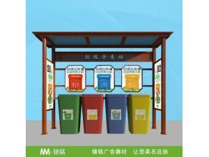 广东垃圾分类回收亭城市分类回收
