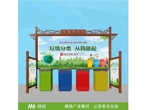 广东江门铝合金户外宣传带雨棚分类亭
