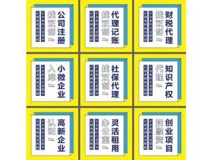 太原市小店区商标注册商标代理