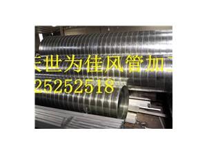 重庆镀锌螺旋管风管加工厂