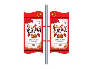 广东灯杆广告带灯展架的广泛应用