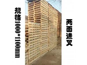 渭南二手木托盘出售