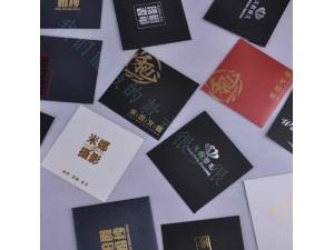 哈尔滨太行光盘封套光盘袋logo定制加工印刷包装设计