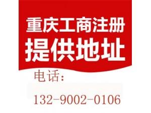 贵阳云岩区公司注册代办 花溪区个体户注销代办