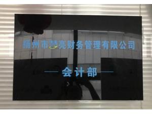 扬州江都注册公司和新办营业执照