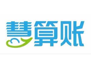 江都最专业靠谱财税服务公司