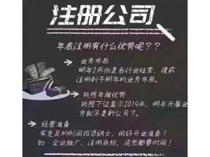 上海企业增资验资3000万5000万需要多少费用