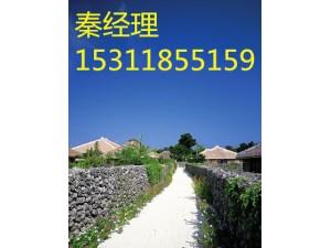 专业办理北京人力资源公司和资质的新注册