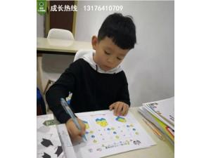 爱知七田全脑教育加盟 给力扶持 让您坐享教育财富!