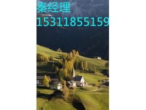 北京律师事务所新注册和转让的要求