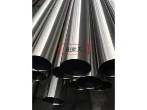 HastelloyC-276不锈钢管