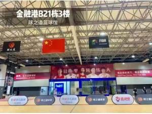 武汉球之道室内篮球馆运动馆篮球场比赛事活动团建培训