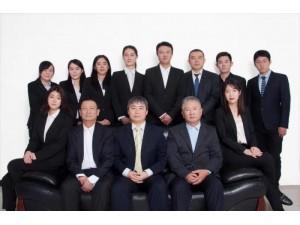 北京专业离婚律师事务所石景山离婚律师事务所