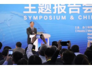 2020第二十三届北京国际科技产业博览会