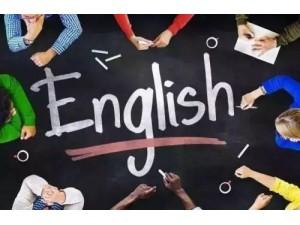 靖江学英语去哪里 靖江学英语机构哪个靠谱