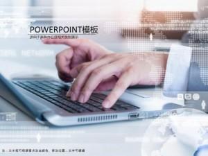 靖江哪里可以学电脑办公 靖江电脑办公培训机构哪里好