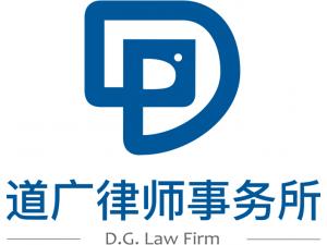 北京专业离婚律师、离婚及财产分割、孩子抚养权的法律咨询