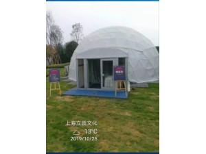 360环球影院充气式球幕影院钢骨架球幕影院租售