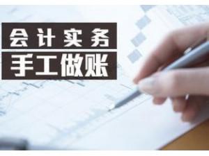 靖江负责的会计培训机构是哪家?靖江会计培训哪里通过率高?