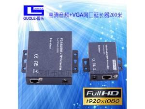 200米VGA视频延长器