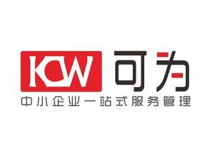 代办广西南宁商标注册申请,变更,注销