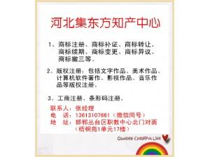 邯郸公司注册I香港公司注册-邯郸公司注册电话