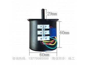 220V交流同步电机餐桌转盘电机控制器