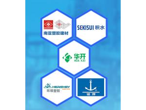 中国环保管材网pvc管材UPVC管材管件阀门