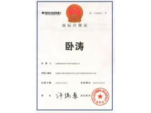 2020年安徽省制造业创新中心申报认定领域材料汇总