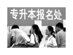 江西成人高考2020年招生院校及专业