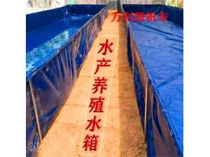 室内水产养殖帆布水池 新型帆布水池 地面养殖水池 养虾水池布