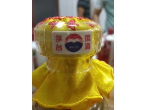 回收1979年贵州茅台酒三大革命回收79年整箱茅台酒