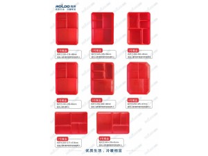 北京优冷冷链科技有限公司保温箱保温桶
