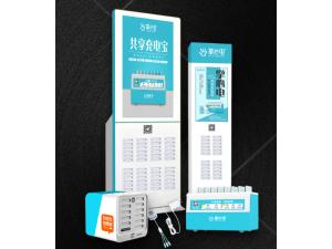 2020宁波做掌心电共享充电宝还能赚钱吗