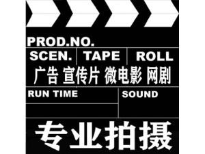 苏州影视宣传片制作 视频拍摄制作 苏州影视器材租赁 专业航拍