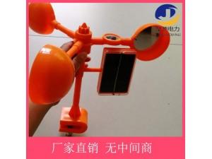 江西大号风力闪光驱鸟器 智能语音驱鸟器